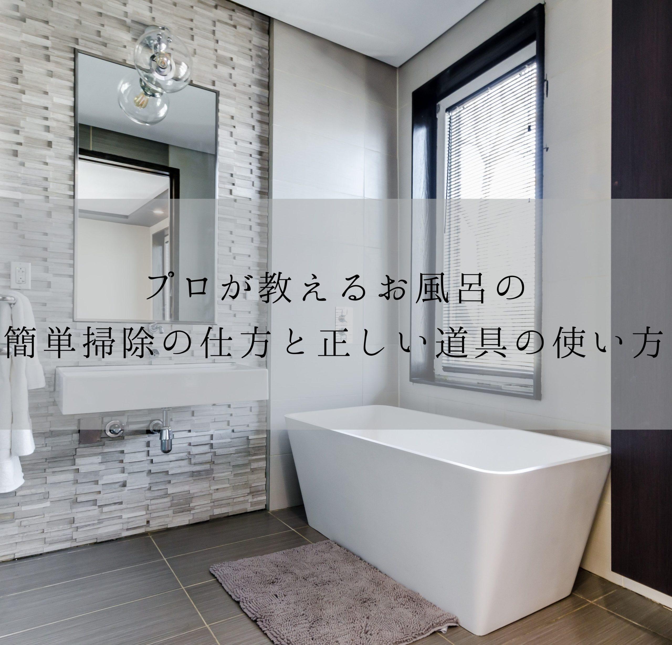 bathroom-easy-clean-tool-